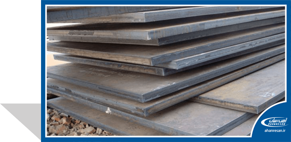 قیمت ورق A283 فولاد مبارکه 8 میل گریدC