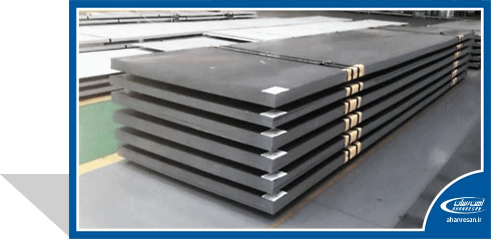 قیمت ورق A283 فولاد مبارکه 15 میل گریدC