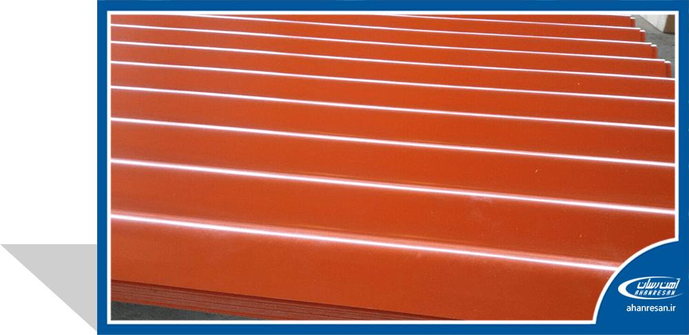 قیمت ورق رنگی فولاد مبارکه 0.5 میل نارنجی1250
