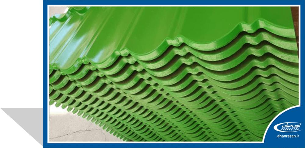 قیمت ورق رنگی فولاد چین 0.35 میل سبز روشن 1000