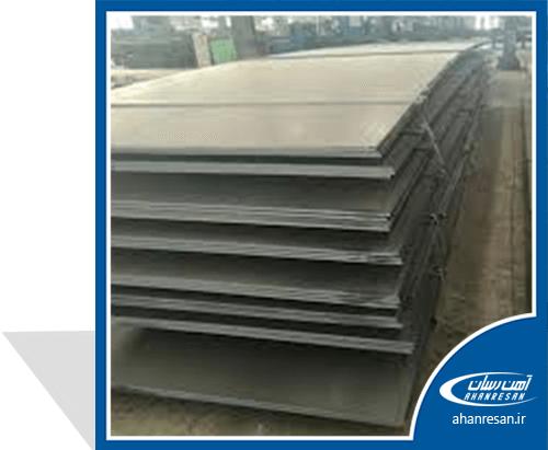 قیمت ورق ST52 فولاد مبارکه 5 میل