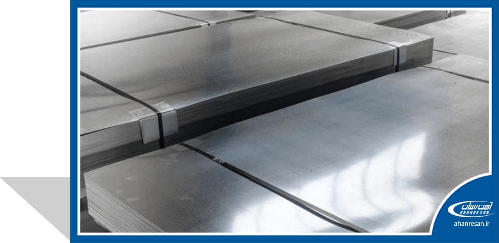 قیمت ورق ST52 فولاد مبارکه 8 میل