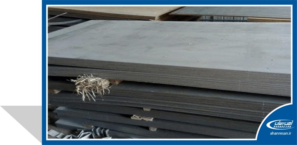 قیمت ورق سیاه کاویان 25 میلی متر