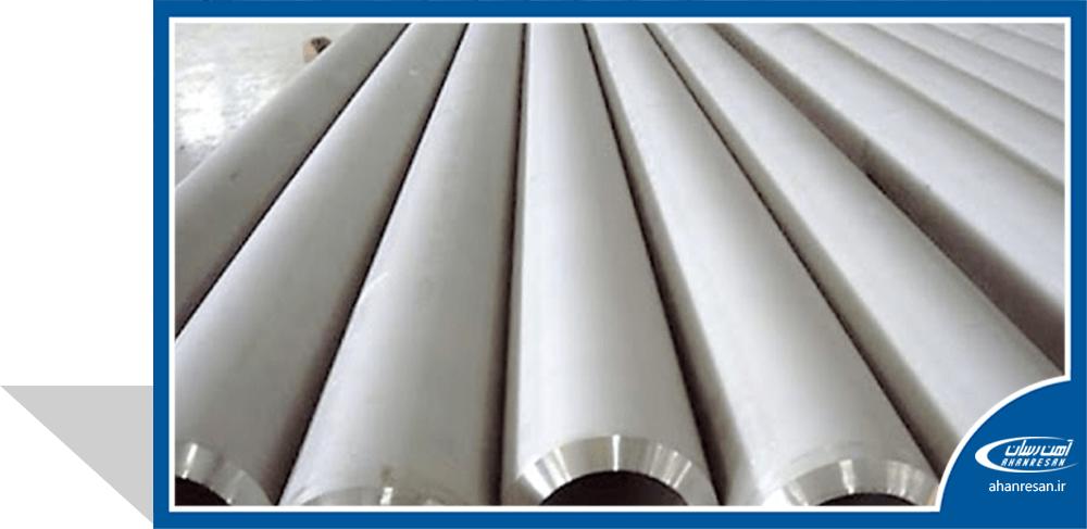 قیمت لوله استنلس استیل صنعتی مانیسمان 1.2 اینچ رده 40