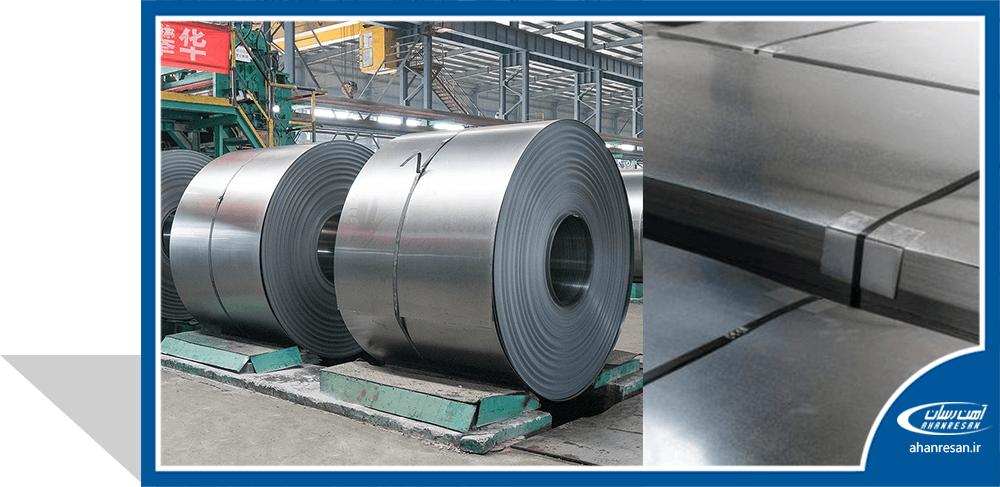 قیمت ورق روغنی فولاد غرب 0.4 میل 1250