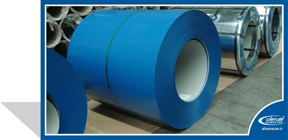 قیمت ورق رنگی فولاد بهمن 0.4 میل آبی 1250