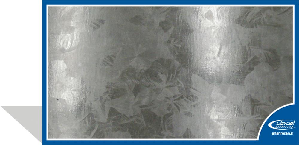 قیمت ورق گالوانیزه هفت الماس 0.7 میل 1250
