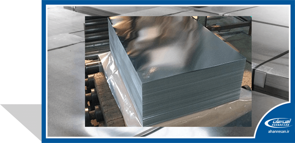 قیمت ورق روغنی فولاد غرب 0.3 میل 1250