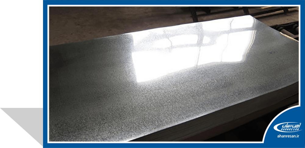 قیمت ورق گالوانیزه فولاد مبارکه 0.4 میل 1250