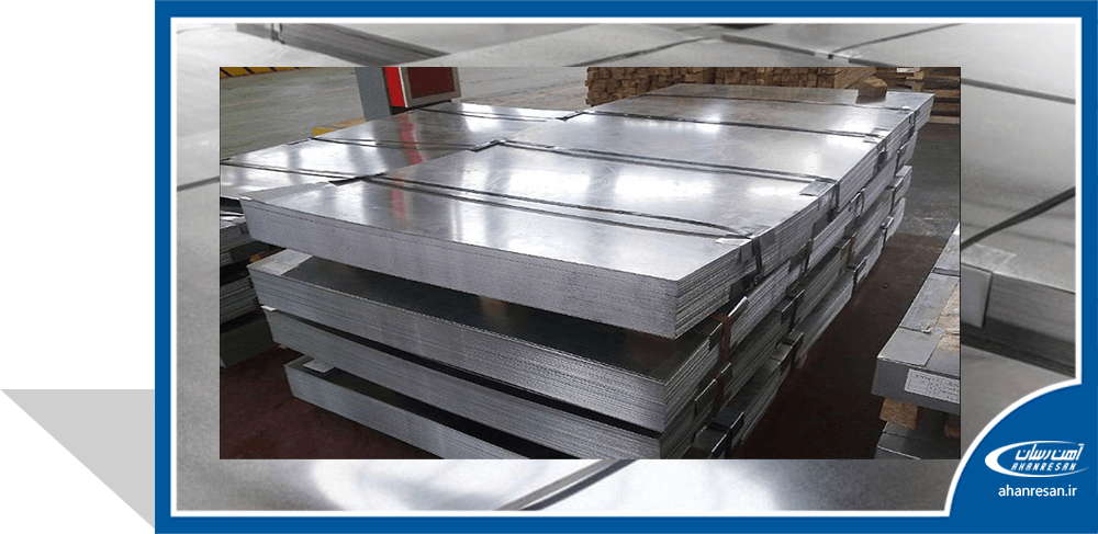 قیمت ورق روغنی فولاد غرب 0.9 میل 1000