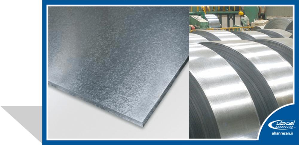 قیمت ورق گالوانیزه فولاد مبارکه 0.5 میل 1250