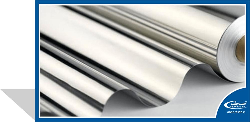 قیمت ورق آلومینیوم 0.7 اراک 1000 رول
