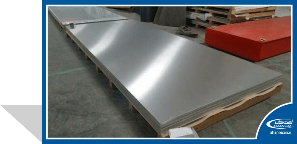 قیمت ورق آلومینیوم 0.7 اراک شیت
