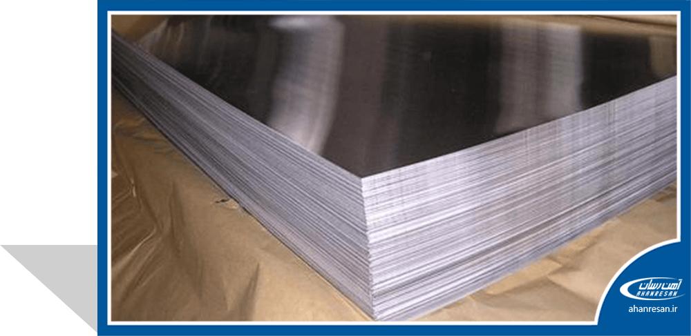 قیمت ورق آلومینیوم 0.4 اراک