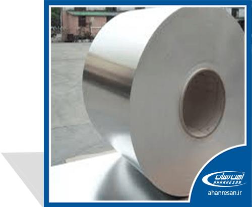 قیمت ورق آلومینیوم 0.3 اراک 1000 رول